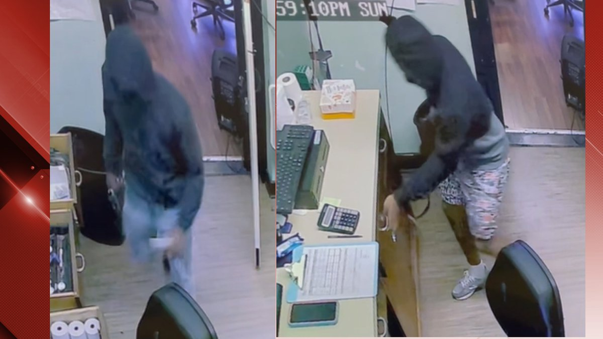 Police are looking for three men involved in a Lynchburg armed robbery.