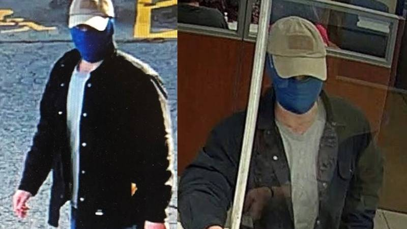 Investigators are looking for this man, who robbed a Wells Fargo bank branch in Lynchburg...