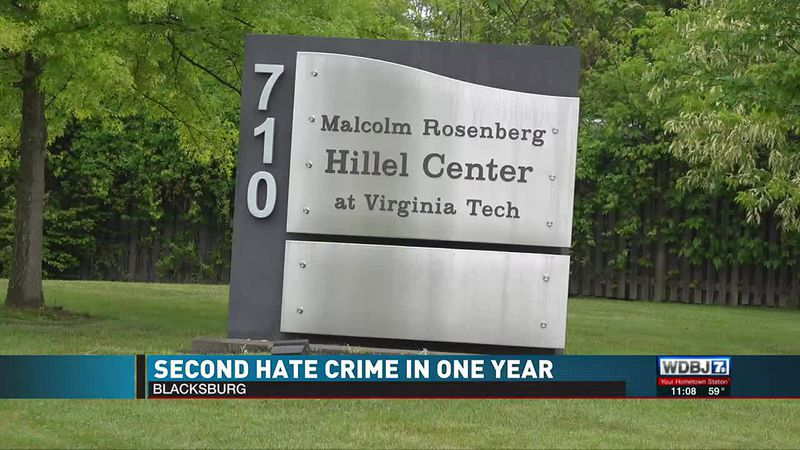 VT Hillel Center Thefts