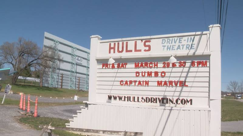 The main entrance to Hull's Drive In.